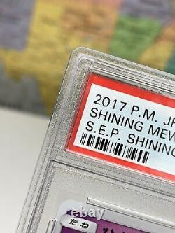 Ships Same Day Psa 10 Shining Mew Holo #41 Pokemon Shining Legends 2017 Japonais